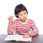 TOEIC 英単語 学習 最初に英単語を覚える?読みながら覚える?