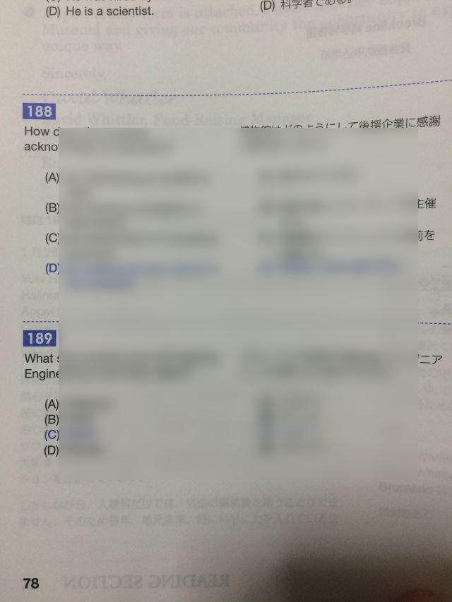 TOEIC公式問題集の和文英訳挑戦から得られたもの。5